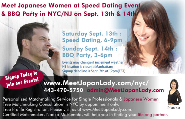 Singles Party in NYC