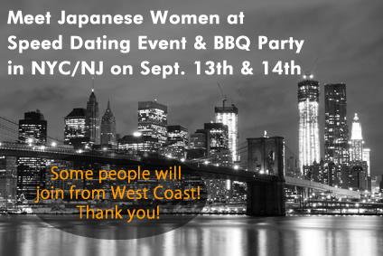 Meet Japanese Women in New York