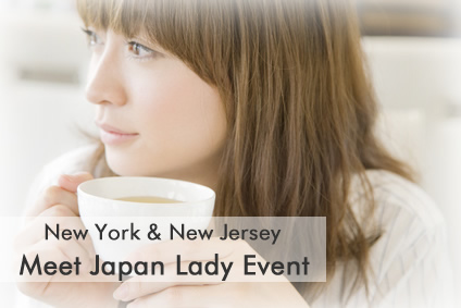 Meet Japanese Women in NYC