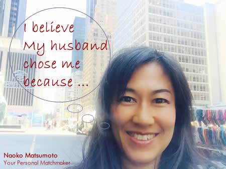 Naoko Matsumoto 松本直子