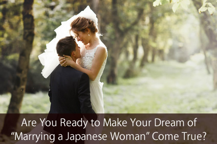 Marrying a Japanese Woman