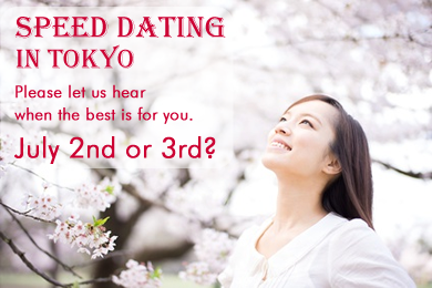 Speed Dating Event in Tokyo in July