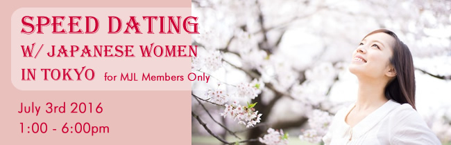 Speed Dating Event with Japanese Women in Japan