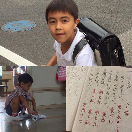 School System in Japan