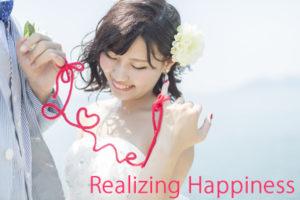 Realizing Happiness