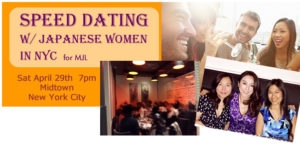 Spring 2017 Speed Dating Event in NYC