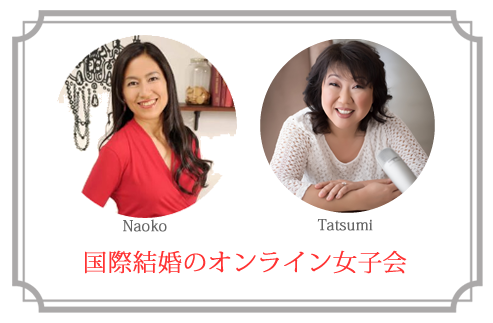 Seminar for japanese Women