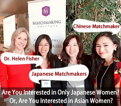 Are You Interested in Only Japanese Women? Or, Are You Interested in Asian Women