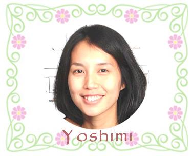 Yoshimi | Traditional Japanese Machmaker