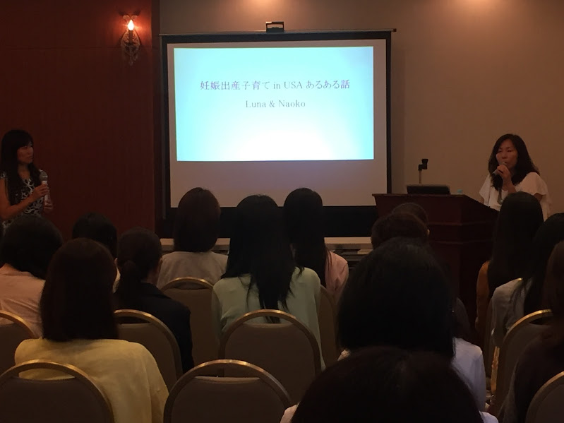 Seminar for Japanese women in TOKYO