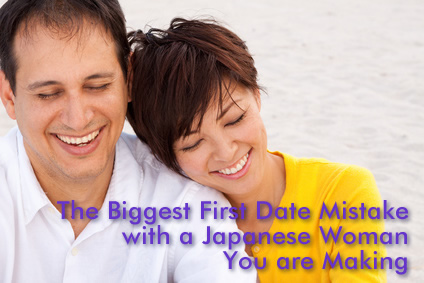 The Biggest First Date Mistake with a Japanese Woman You are Making