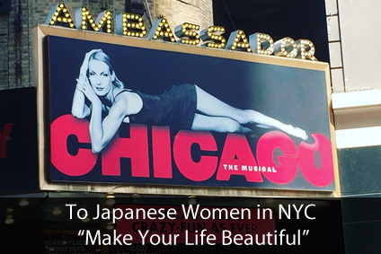 Japanese Women in NYC