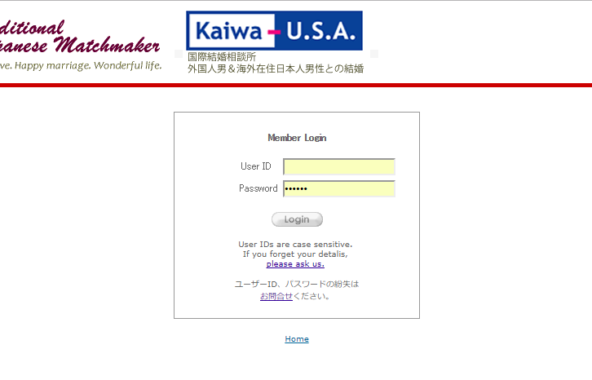How to Login to Traditional Japanese Matchmaker's Member Page