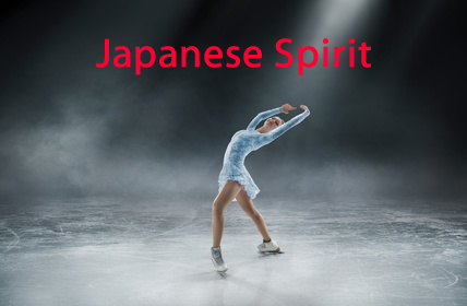 The Spirit Japanese Women Have