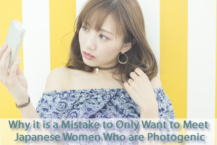 Japanese Women Photos