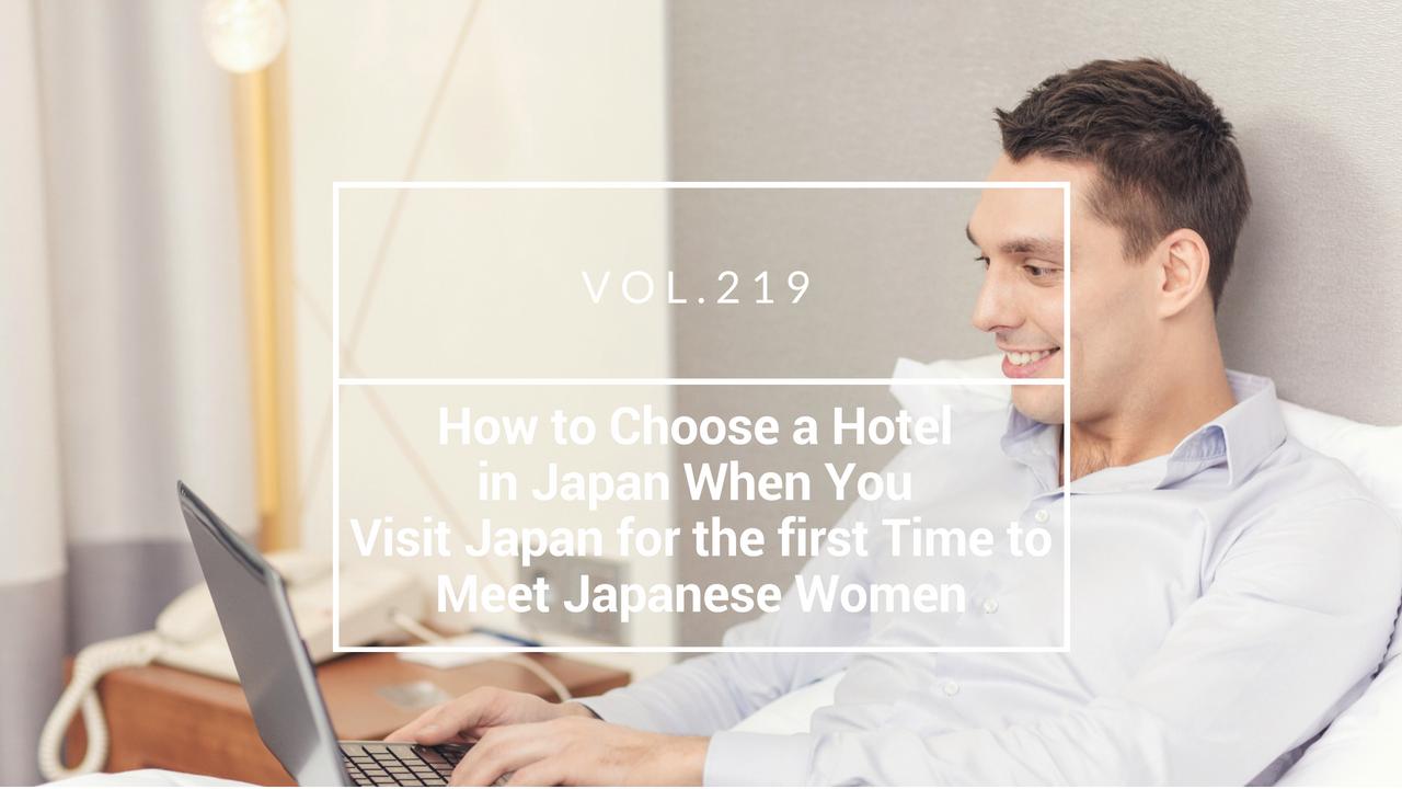 meet japanese women in Japan