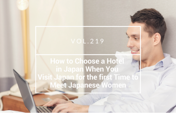 meet japanese women in Japan