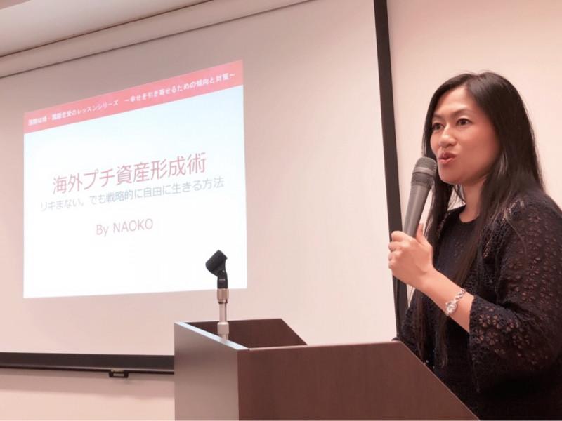 Naoko Matsumoto, Traditional Japanese Matchmaker