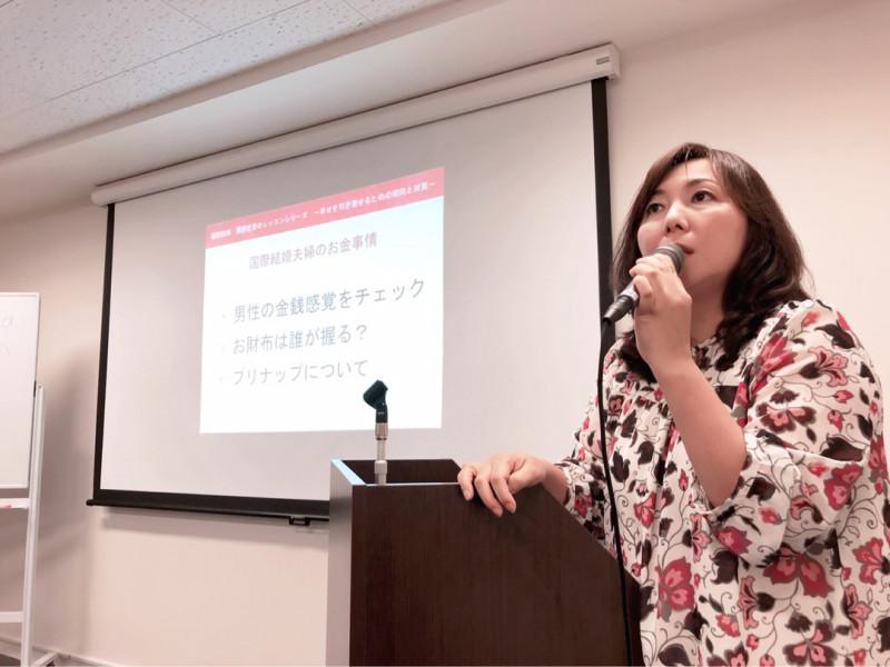 Luna Watanabe, Traditional Japanese Matchmaker