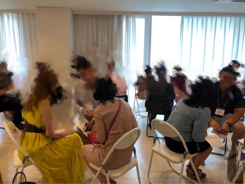 Singles Party in Tokyo Japan