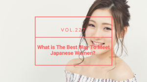 Meet Japanese Women in NE and SF
