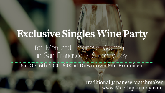 Exclusive Singles Wine Party for Gentlemen and Japanese Women in San Francisco