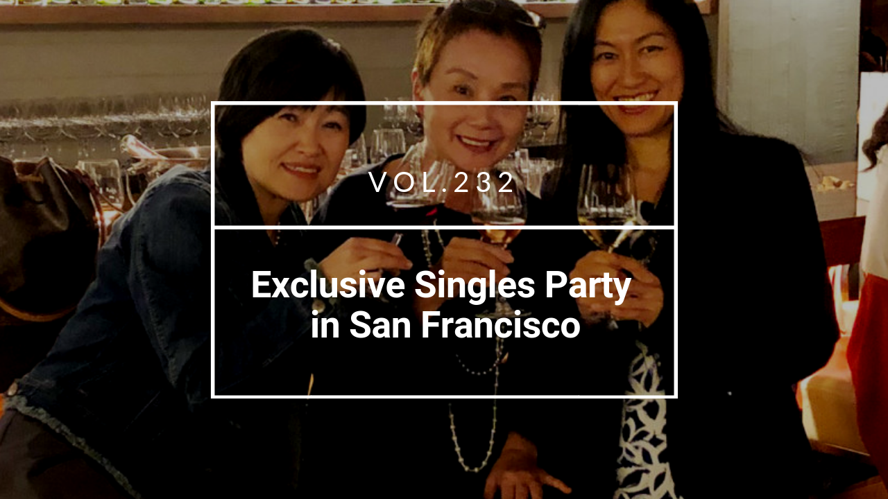 Singles Party in San Francisco