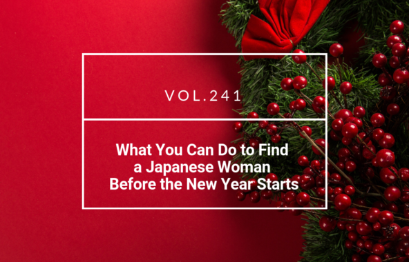 What You Can Do to Find a Japanese Woman Before the New Year Starts