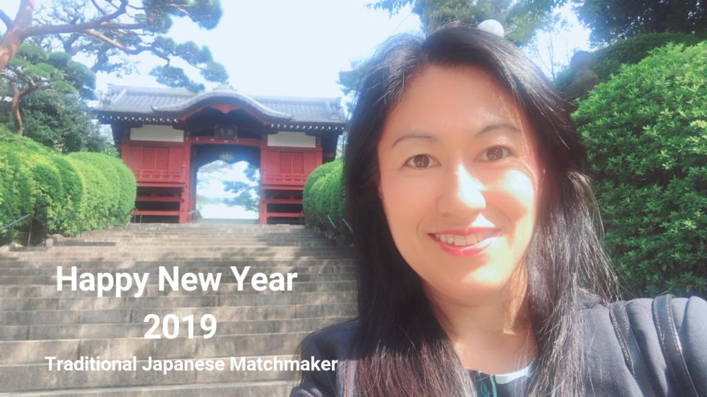 Traditional Japanese Matchmaker Naoko Matsumoto