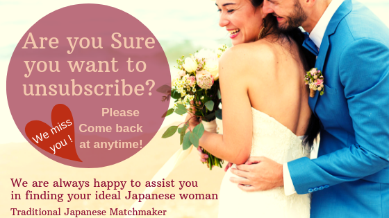 Japanese women newsletter unsubscribed