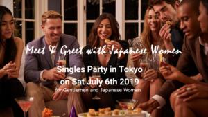 Meet Japanese Women Speed Dating Singles Event in Tokyo Japan