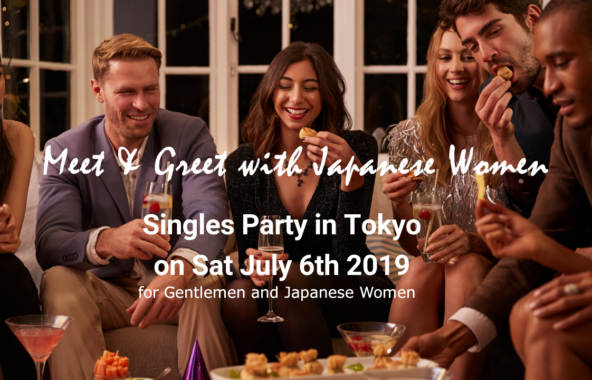 Meet Japanese Women Speed Dating Singles Event in Tokyo Japan