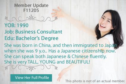 Meet Japanese woman in Aichi Japan