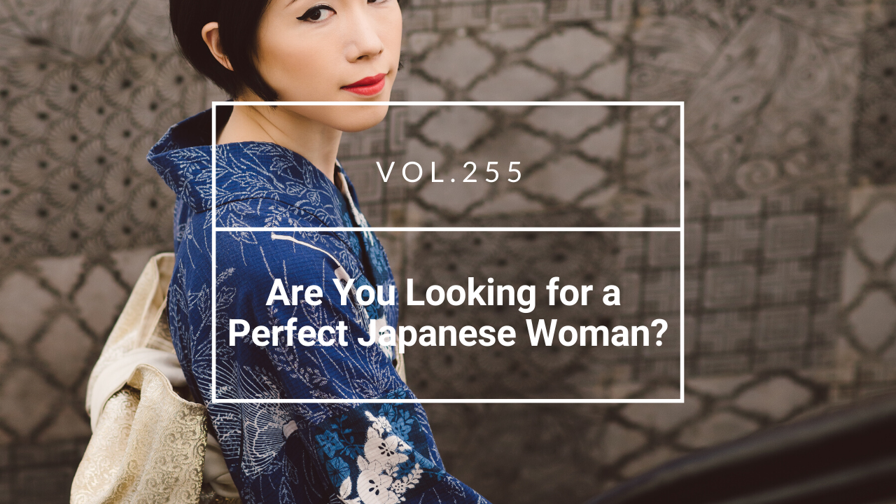 Perfect Japanese Woman