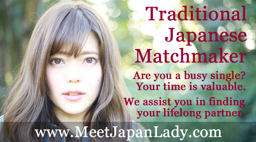 Traditional Japanese matchmaker for instagram