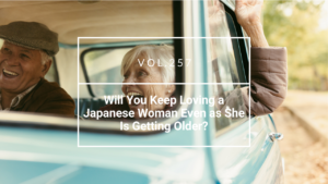 Old Japanese Woman