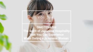 Dating Japanese Woman