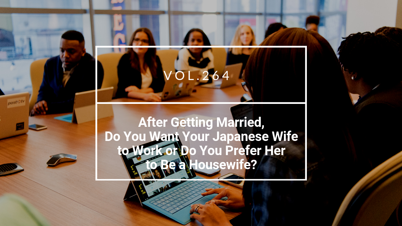 Japanese working women or housewife