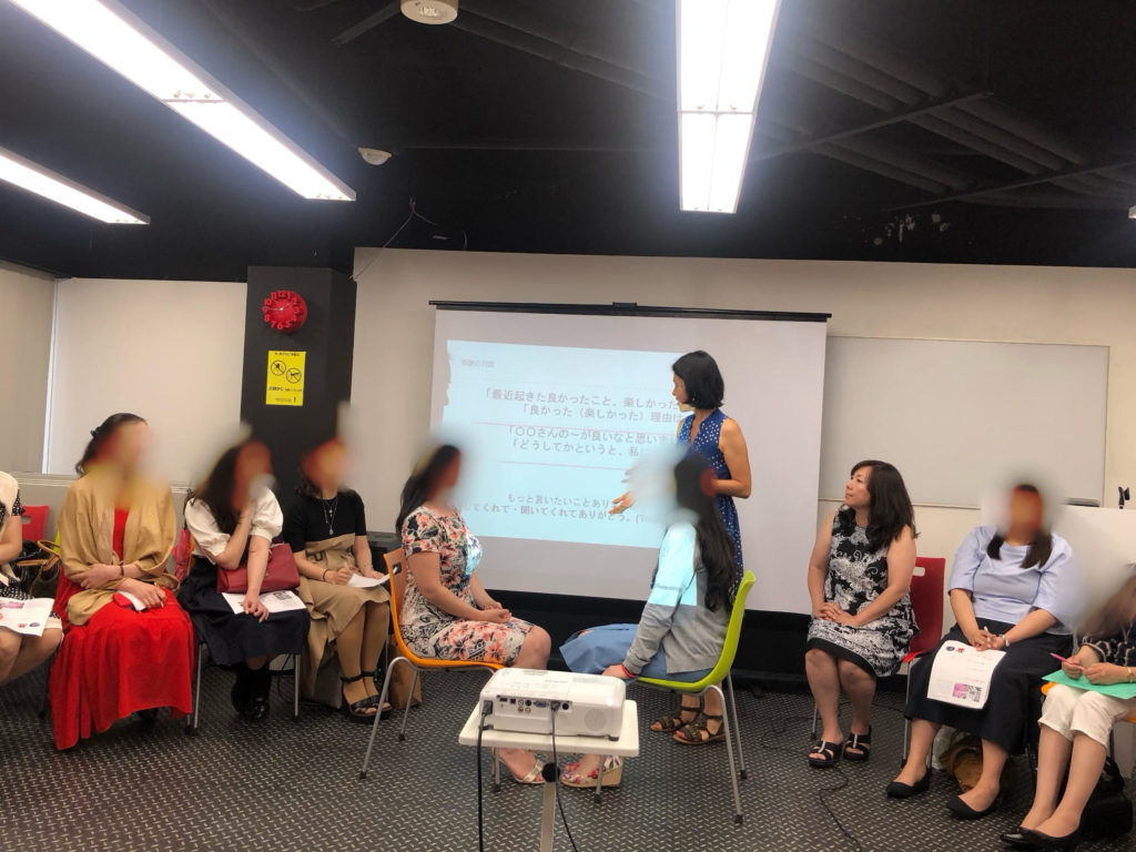 Communication Workshop for Japanese Women
