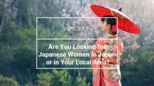 Japanese Women near me