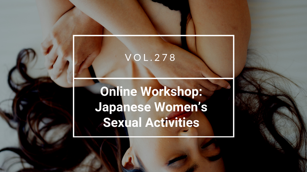 Japanese Women's Sexual Behavior