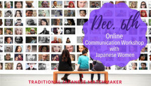 Worksho[ with Japanese women