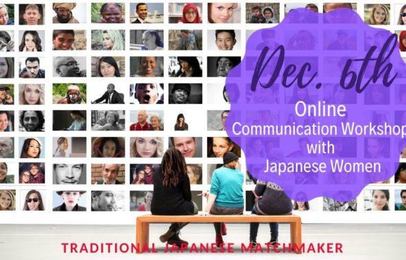 Understanding Japanese Women