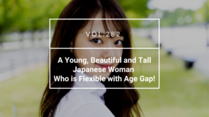 Beautiful Japanese Woman