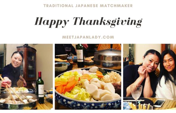 Japanese woman & Thanksgiving