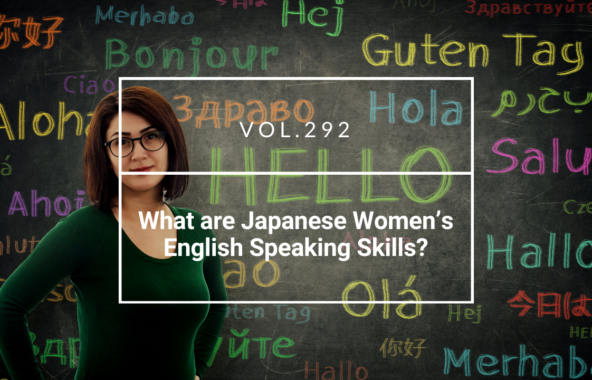 Japanese women English Skill