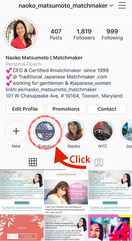 meet japanese women event