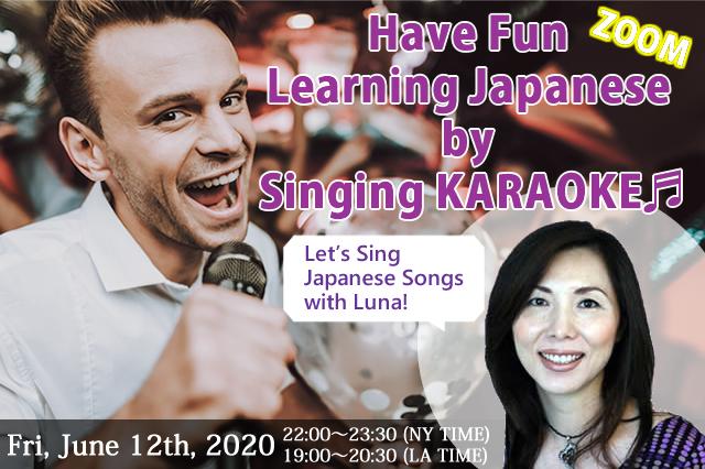 Learning Japanese by Singing Karaoke