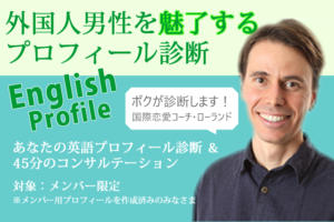 Can Japanese people speak English very well?