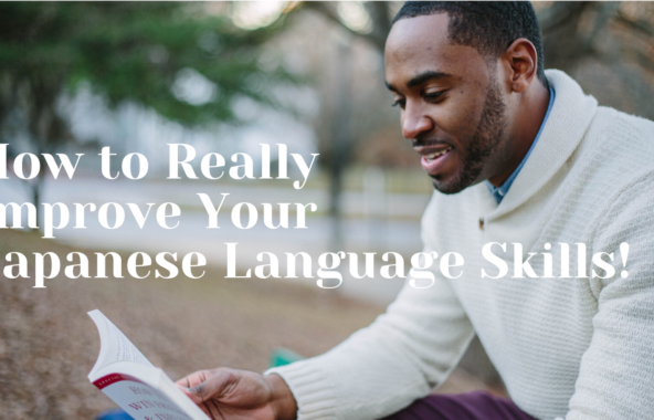 How to Really Improve Your Japanese Language Skills!